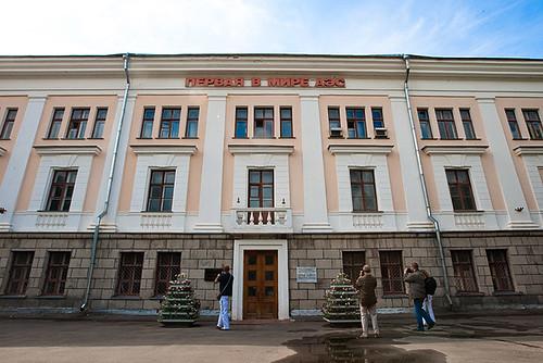 Obninskaya AES
