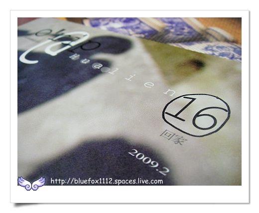 090703O'rip花蓮  在地生活誌04