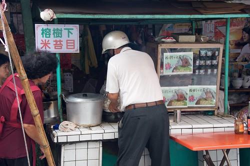 你拍攝的 day1 台東市 榕樹下米苔目。