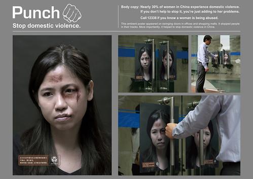 你拍攝的 Punchdoors_0。