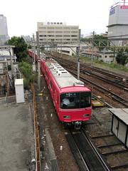 Atsuta, Nagoya, JAPAN