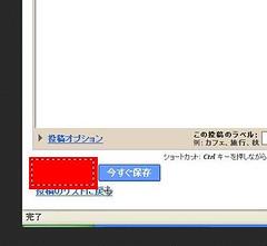 003_copy