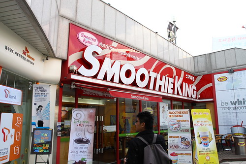 首爾站SmoothieKing