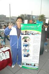 DSC_3955 (Philip McMaster PeacePlusOne_\!/) Tags: china beijing 350 worldenvironmentday oct24th xxxxxxxxxxxxxxxxxxxxxxxxxxxxxxxxxx climateaction sealthedeal photophilipmcmaster 350org internationaldayofclimateaction xoihcnsebfjhb12121 greentrainbeijing peaceplusonesocialclub worldclimateday