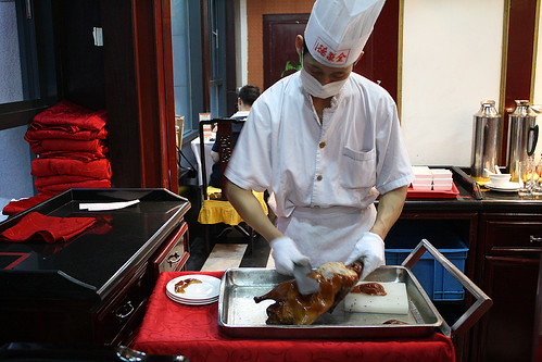 Peking duck under cooking
