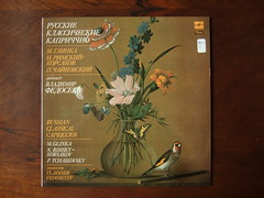 Glinka, Rimsky-Korsakov, Tchaikovsky - Russian Classical Capriccios, Fedoseyev Melodia (Piano Piano!) Tags: classic vintage concert 60s long play album vinyl concerto collection cover lp record 70s classical disc konzert platte sleeve recording hoes gramophone 12inch 3313 disque hansthijs klassiek plaat rimskykorsakov glinka 33t opname grammofoon langspeelplaat langspielplatte aufname gramofoon fedoseyevmelodia tchaikovskyrussianclassicalcapriccios