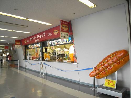 京セラドーム大阪2009-07