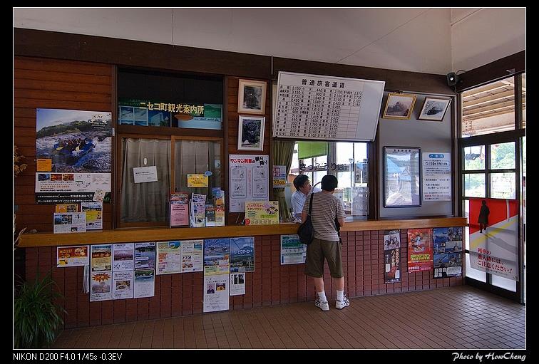 06二世谷車站_10.jpg