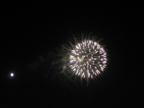Nebula On The 4th Of July, Minneapolis, Minnesota, July 2009, all photos © 2009 by QuoinMonkey. All rights reserved.