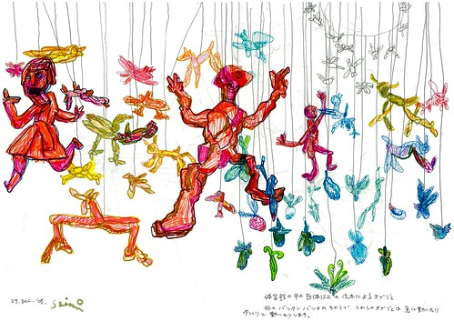 田島征三の画像 p1_9