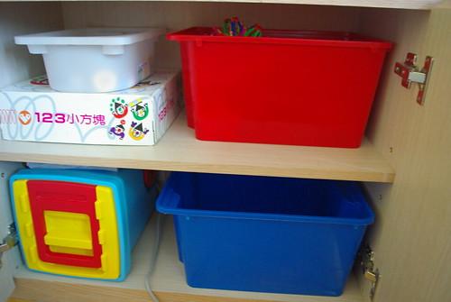 IKEA玩具收納箱