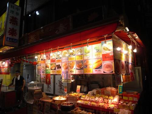 神戸南京町(中華街)-18
