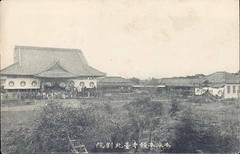 西門町名所──東本願寺 獅子林百貨原址