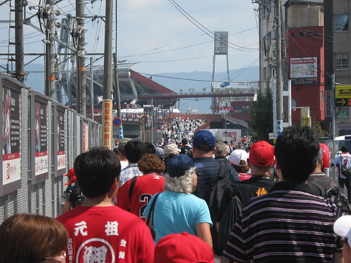 Carp fans were among the best Id seen so far. In the distance is their new ballpark.