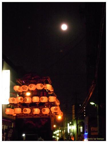 Autumn Festival 091004 #21