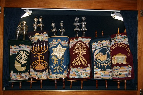 Six Torah Covers Beth Israel Congregation