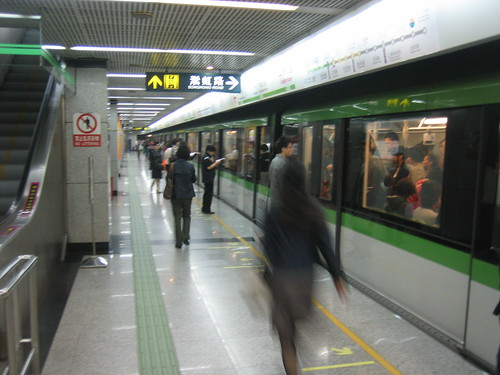 Metro Shanghai 2