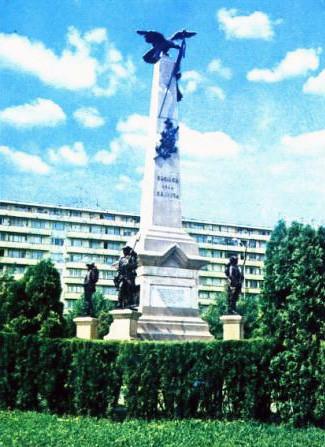 Monumentul Vanatorilor - 1975