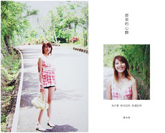 (nodie26) Tags: portrait people woman girl feel memory hualien