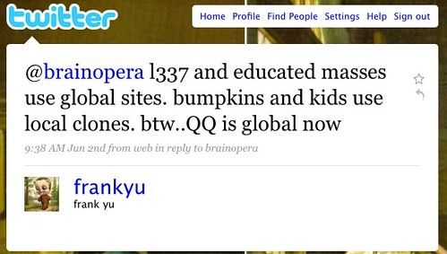 Twitter / frank yu: @brainopera l337 and educa ...
