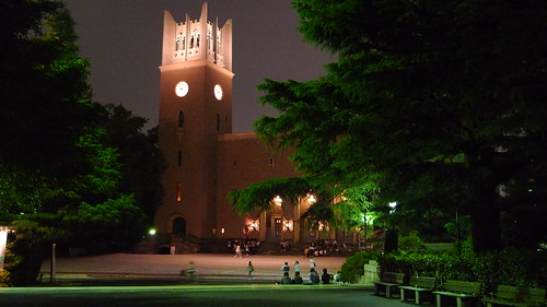 Okuma Memorial Hall in Waseda University