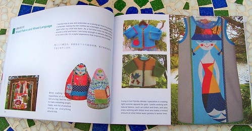 Kids Craft 1 page by you.