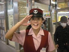 Subway worker, Nagoya
