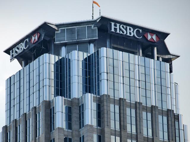 HSBC, Makati City, Philippines