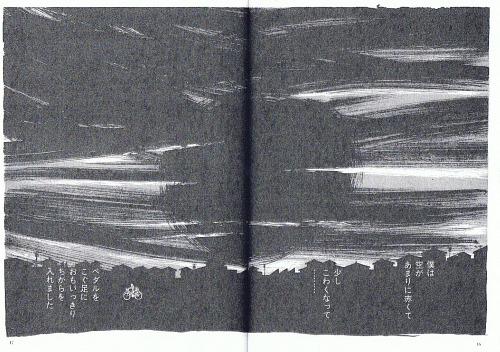 rinko02