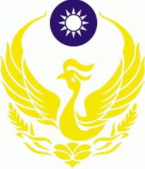中華民國消防署標誌