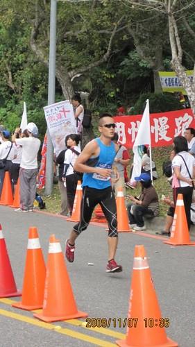 Kiwi0821 拍攝的 2009年花蓮太魯閣馬拉松 (311)。