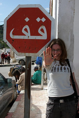 Stop In The Name Of Kat (MykReeve) Tags: girl sign katrina kat hand tshirt palm arabic morocco stop threadless octagon moulayidriss    geo:lat=34057077 geo:lon=5523623