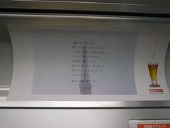 R0011511