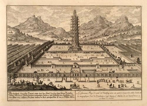 018- Pagoda cerca de Nanking con la torre de Porcelana-Entwurf einer historischen Architektur 1721- © Universitätsbibliothek Heidelberg