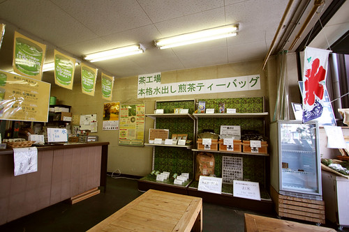 greenteashop02