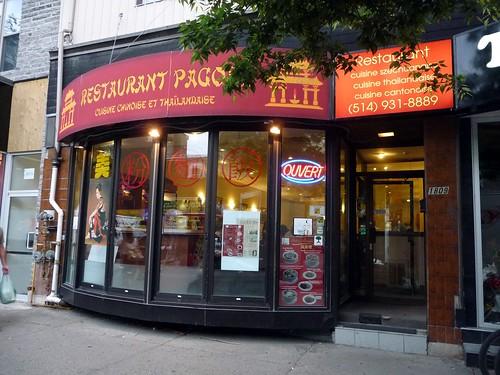 Restaurant Chinois Ste Catherine