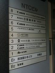 CG-ARTS