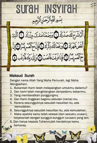 poster*surah