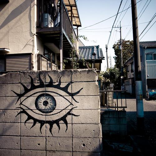 Eye of Ichikawa_
