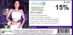 ดีวานา ดีวายน์ สปา, สุขุมวิท 55 มอบส่วนลด 15%