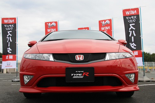 HONDA CIVIC TYPE R EURO