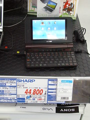 Sharp PC-Z1(B) Netwalker
