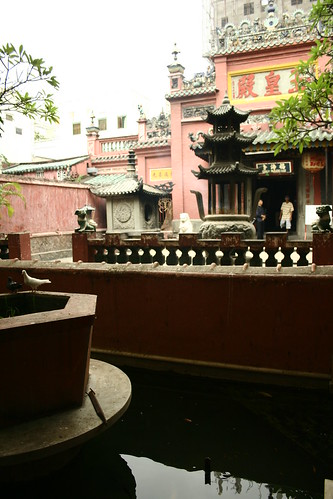 Phuoc Hai Tu fountain