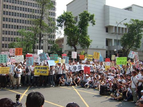 立法院現場學生