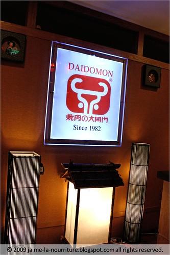Daidomon - Signboard