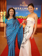 'Bangladeshi Ethnic Typical Costum', Spouse of Bangladesh's Ambassador to China takes the catwalk with professional models in cheongsam. (South Asian Foreign Relations) Tags: withtypicalbangladeshiethniccostum spouseofbangladeshsambassadortochinatakesthecatwalkwithprofessionalmodelsincheongsam