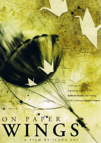 On Paper Wings (USA 2008) poster motief