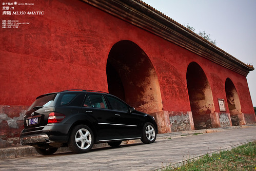 Mercedes-Benz ML350 4MATIC * Saint Beast III