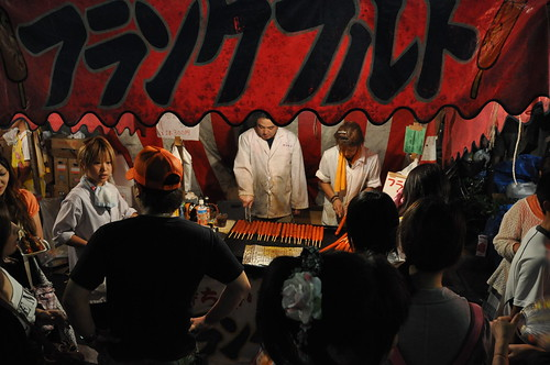 Gion Matsuri, l'un des plus grands festivals de Kyoto 2