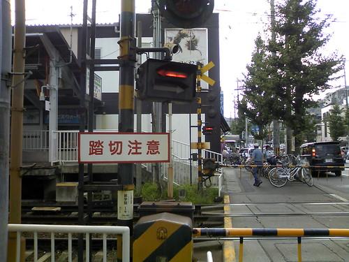叡山電車 修学院駅前踏切